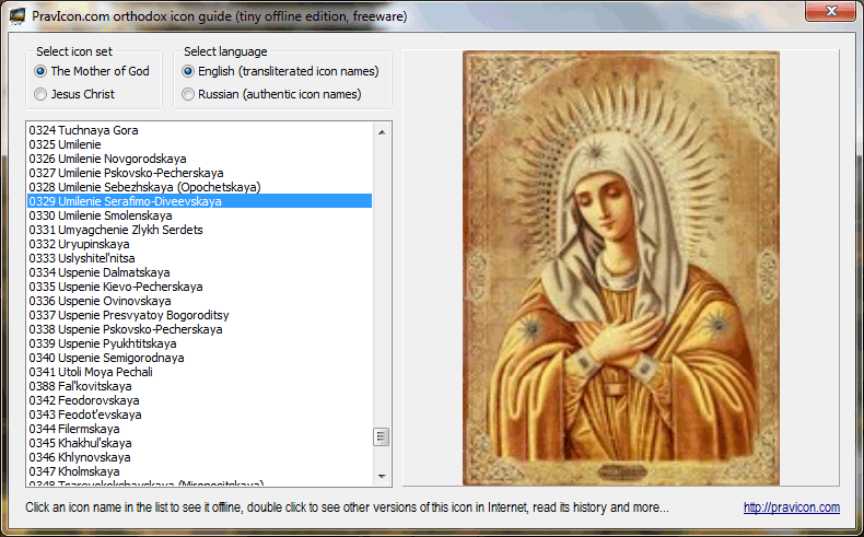 Click to view PravIcon.com orthodox icon guide 1.02 screenshot